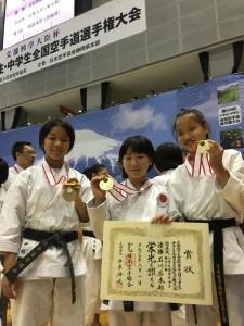 小学高学年女子団体組手優勝 中村、酒井、藤井選手