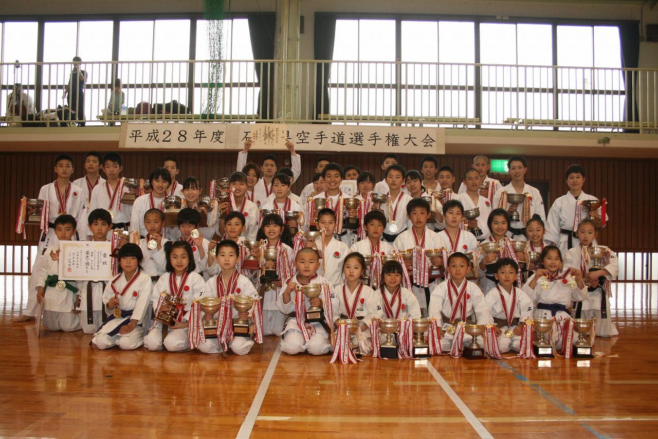 日本空手協会 平成28年度石川県空手道選手権大会