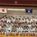 平成30年度石川県空手道選手権大会